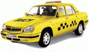 taxi_mashin